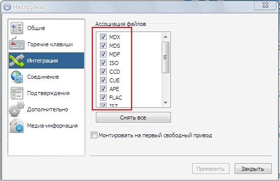 такипирин инструкция по применению - фото 7