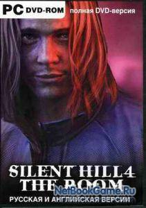 Silent Hill 4: The Room (RePack)