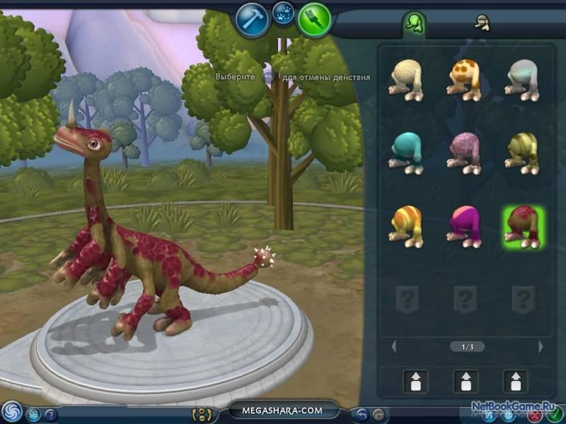 Игра Spore Лаборатория Существ скачать торрент
