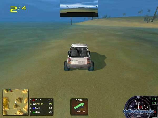 Игра симулятор безумие скачать