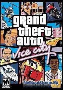 GTA Vice City / Grand Theft Auto Vice City