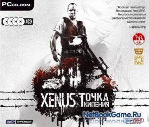 Xenus - Точка кипения / Boiling Point: Road to Hell