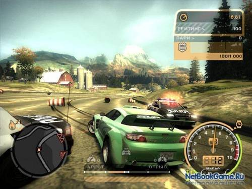 Download Save Game Nfs Most Wanted Black Edition