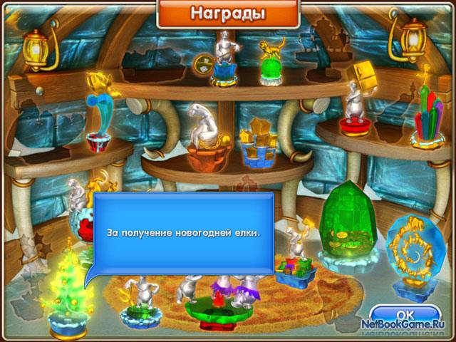 Бесплатные Игры Ледниковый Период 4