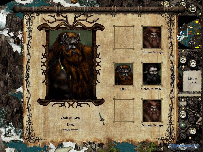 Мод отражение для игры disciples 2 восстание эльфов v. 3. 01.