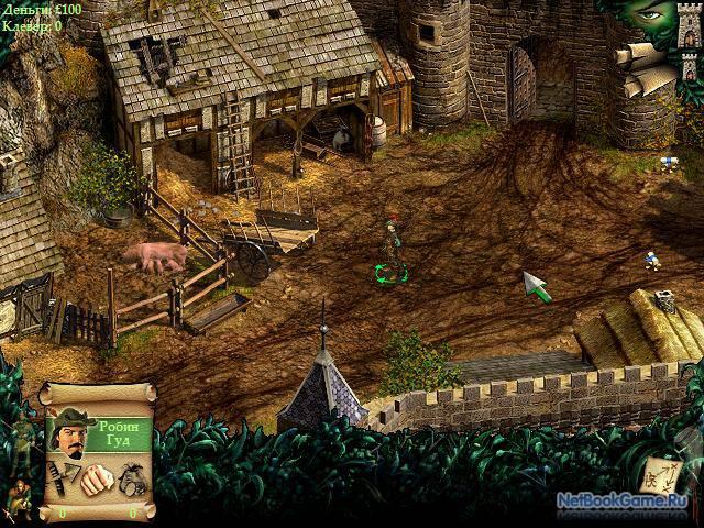 игра робин гуд скачать - фото 3