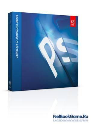 Adobe Photoshop Cs6 с кейгеном