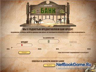 В казино выигрываем онлайн