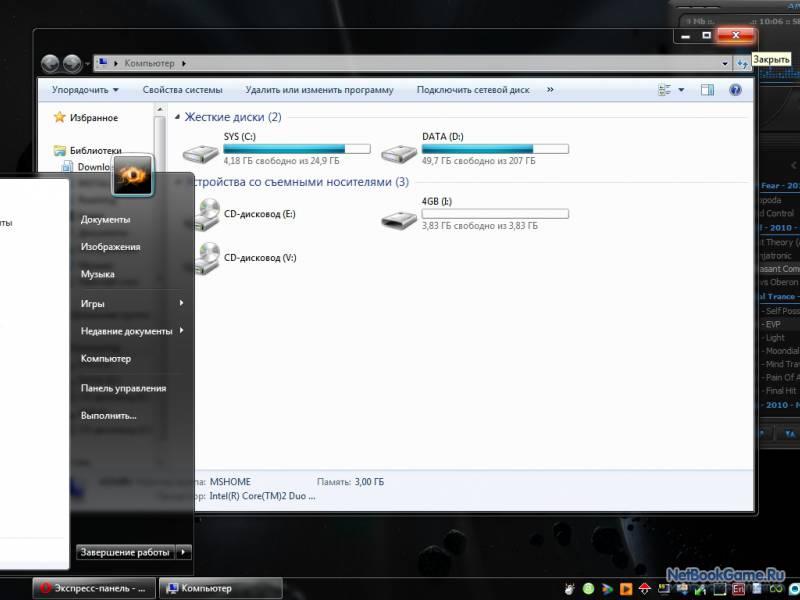 Скачать windows 7 32 bit для нетбука облегченная торрент