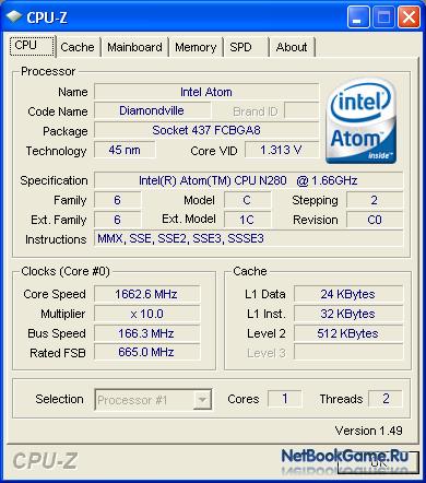 Драйвер Intel 1024 На 600