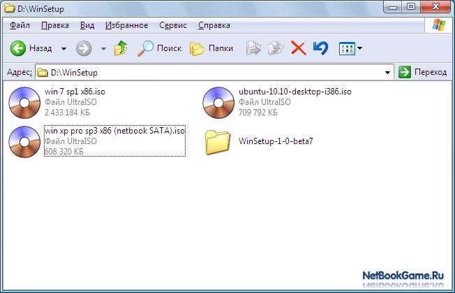 Как сделать диск с мультизагрузкой 39