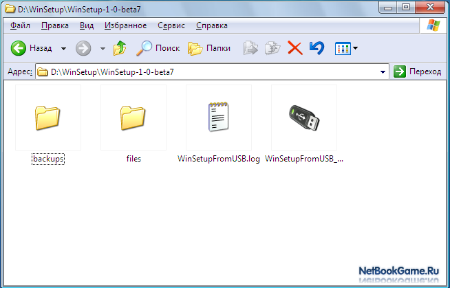 Как сделать загрузочную флешку для macbook 213