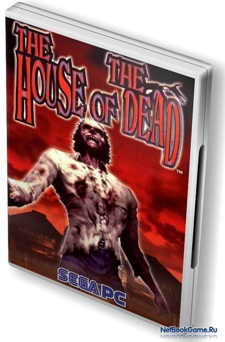 The House Of The Dead / Дом Мертвых
