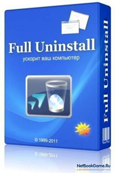 Full Uninstall 2.0