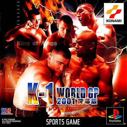K-1 World Grand Prix 2001: Kaimakuden