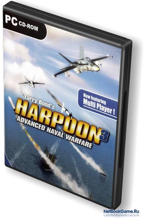 Harpoon 3 Advanced Naval Warfare » Скачать игры для ...