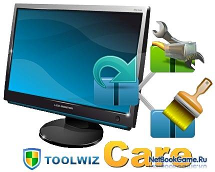 Toolwiz Care 2.0.0.2500 + Portable
