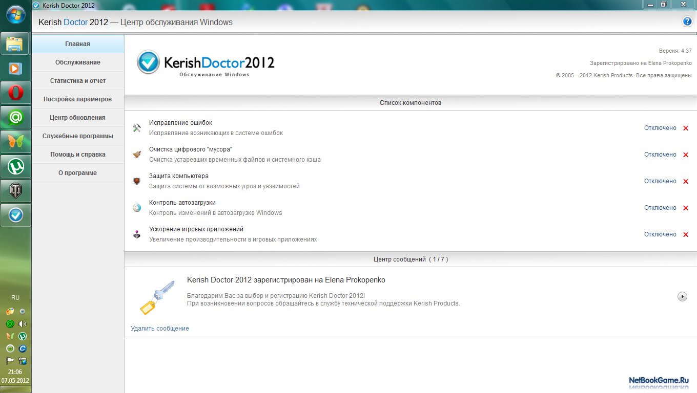 Kerish Doctor v 4.37