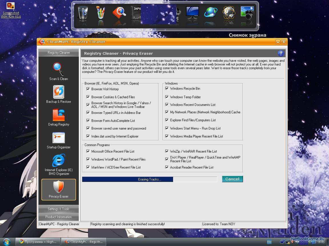 CleanMyPC Registry Cleaner 4.31