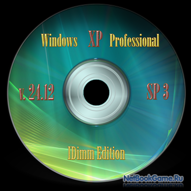 Windows XP Professional SP3 IDimm Edition