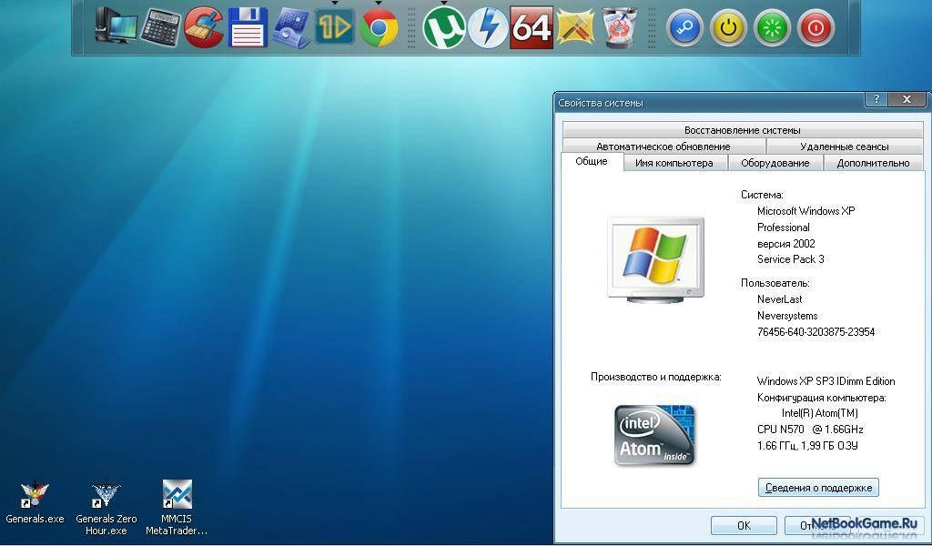 windows xp embedded torrent