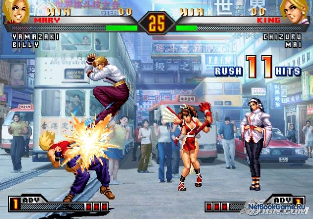 Сборник файтингов (Street Fighter Alpha 3,Tekken 3,Ehrgeiz,King of Fighters`98)