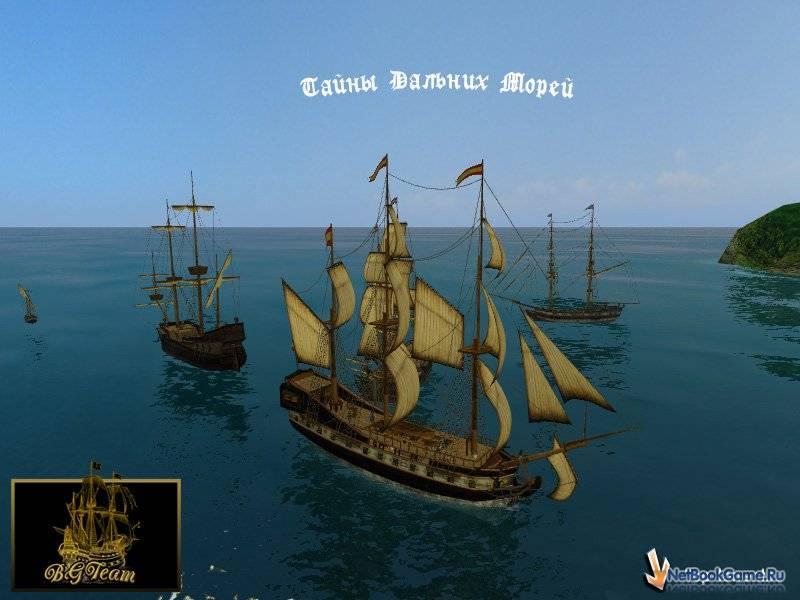 скачать игру корсары 3 тайны дальних морей через торрент - фото 9