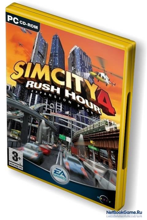 simcity 4 rush hour моды скачать торрент