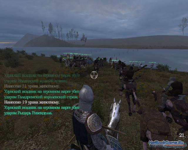 Mount & Blade: Последние дни Третьей эпохи Средиземья / Mount & Blade: The Last Days of the Third Age