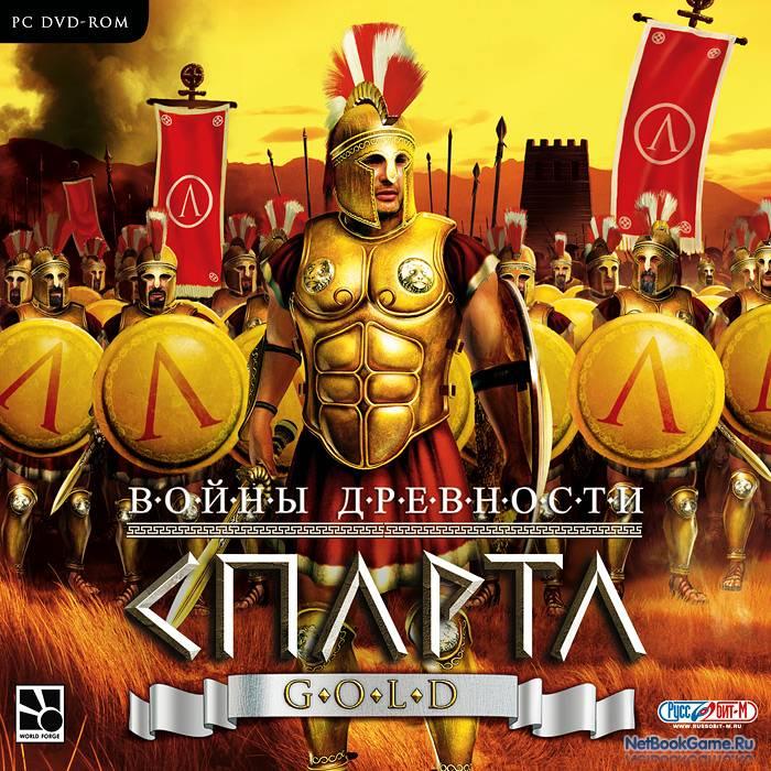 Спартанцы. Легион 3/spartans. Legion 3 скачать полную версию.
