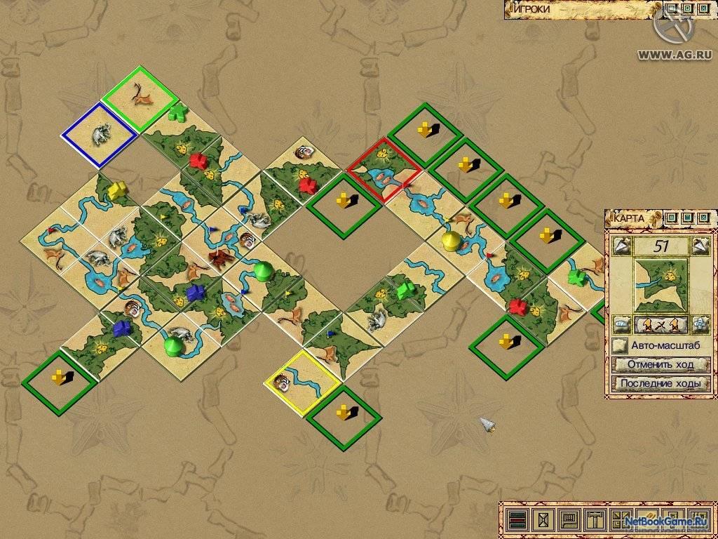 plan cul rapide carcassonne herstal