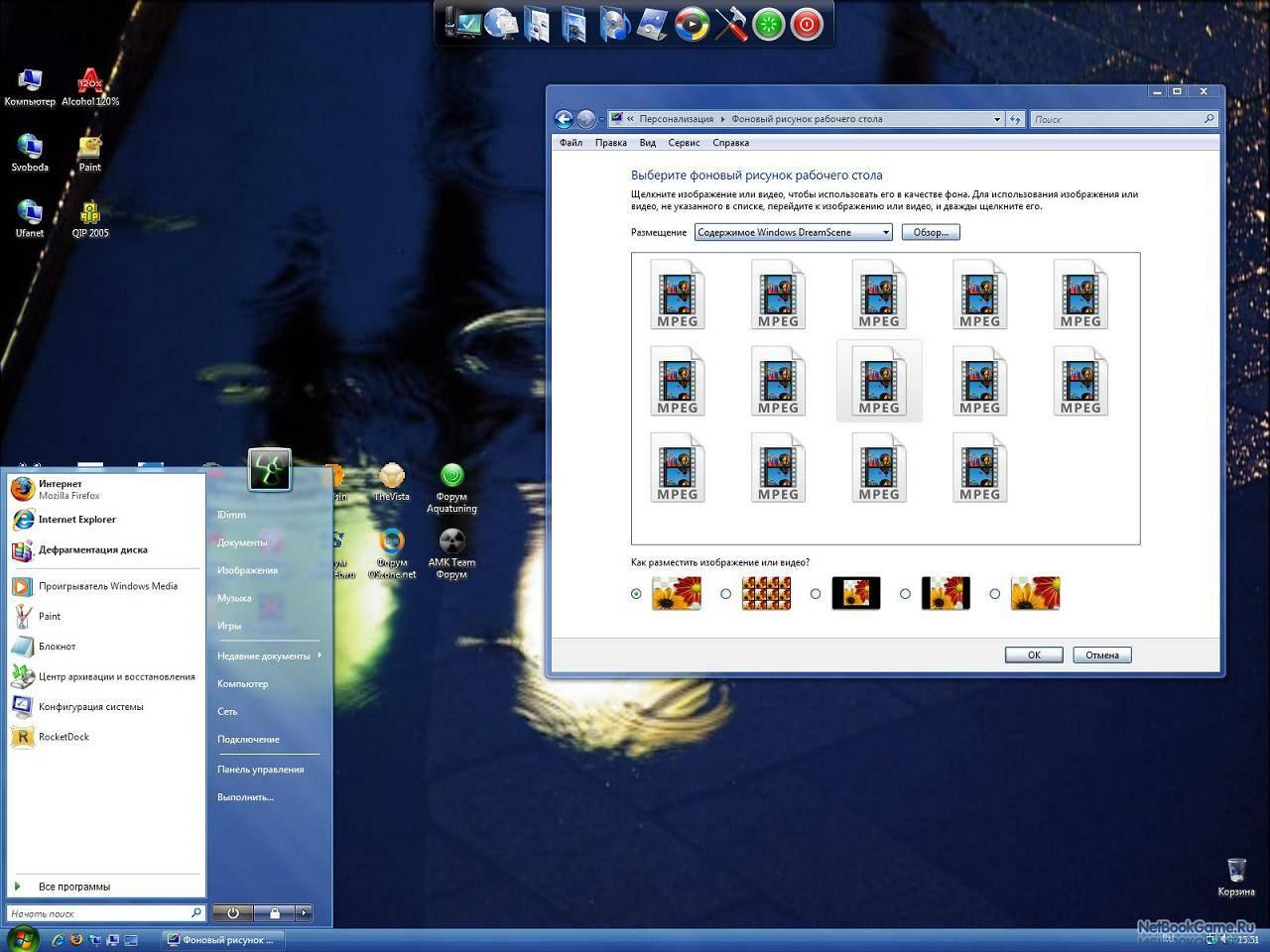 скачать windows 7 x32 максимальная