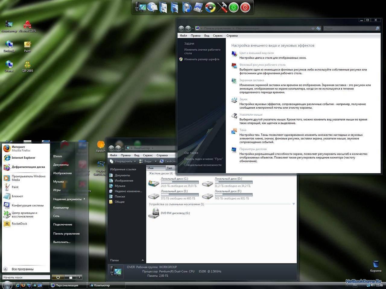 Windows vista x86 rus скачать торрент