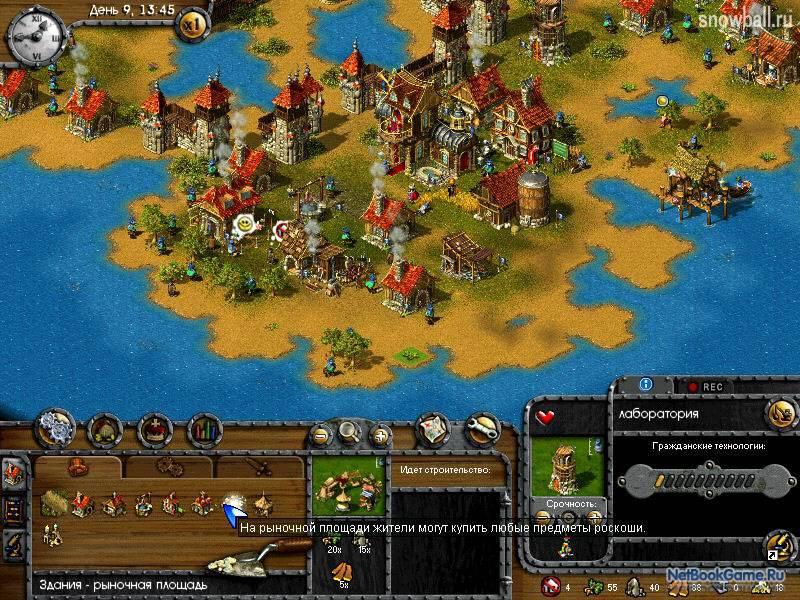Затерянный Мир 3 Игра Скачать Торрент - фото 11