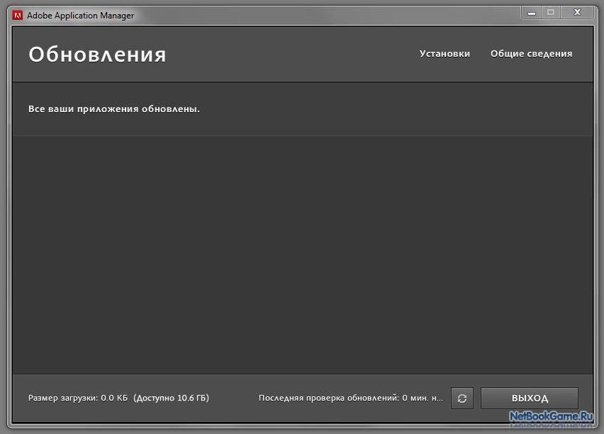 Установка Adobe Photoshop Cs4