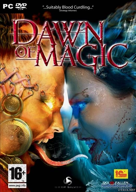 ����� �����:����� ����� / Dawn of magic 2