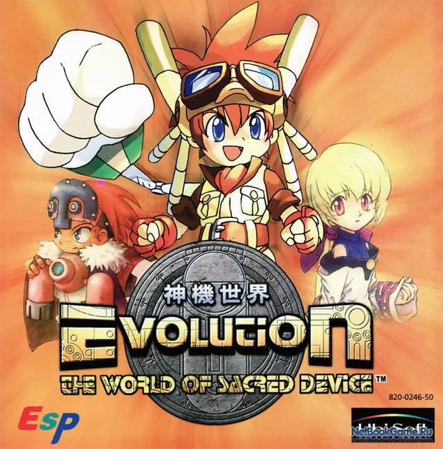 Evolution: The World of Sacred Device