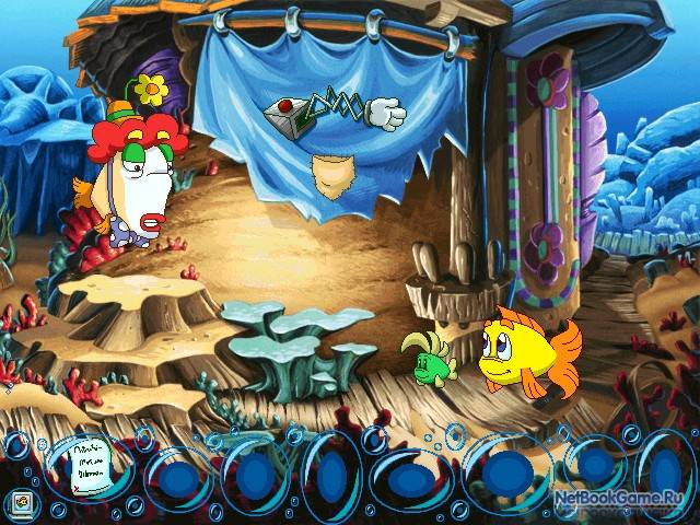Игра Рыбка Фредди Дело О Чудовище Из Коралловой Бухты Скачать Бесплатно