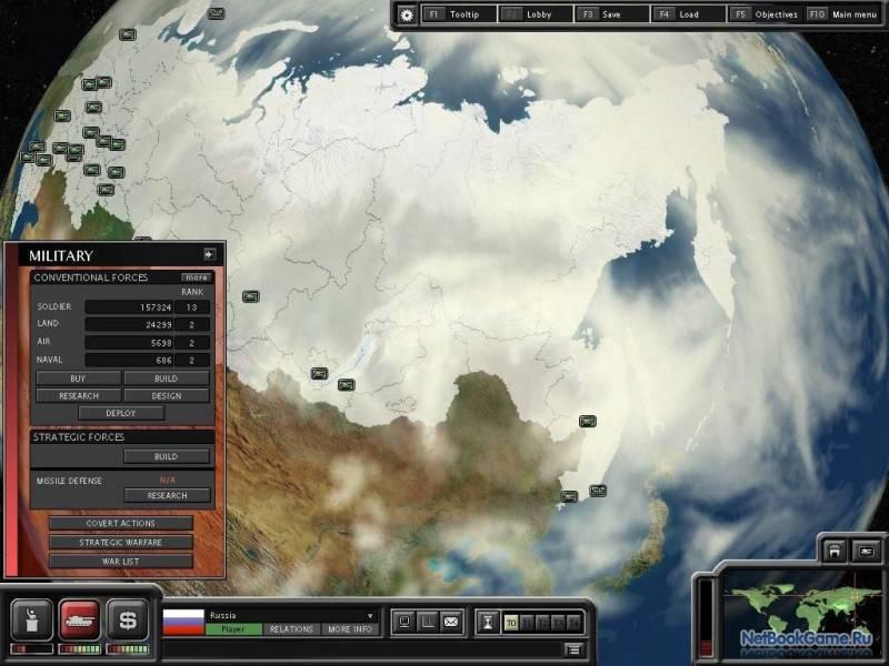 Игра SuperPower 2: Глобальная стратегия (SuperPower 2