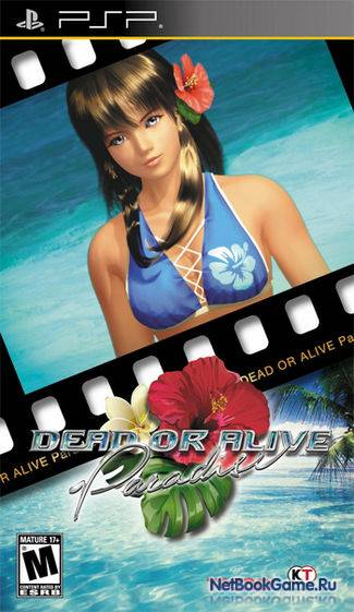 Dead or Alive: Paradise