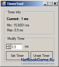 Windows System Timer Tool