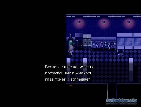 ангел кровопролития скачать все эпизоды на русском игра - фото 10