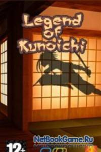 Legend of Kunoichi
