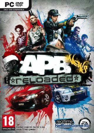 APB Reloaded / All Points Bulletin: Reloaded