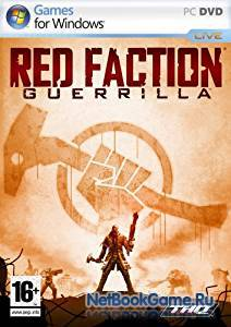 Red Faction: Guerrilla - Steam Edition