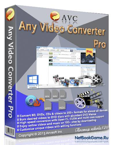 Any Video Converter Professional 6.3.0 RePack (& Portable)