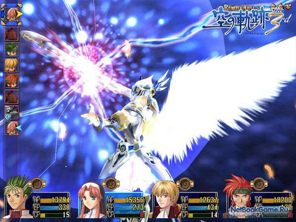 The Legend of Heroes: Sora no Kiseki the 3rd
