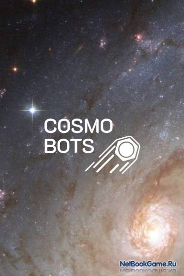 Cosmo Bots