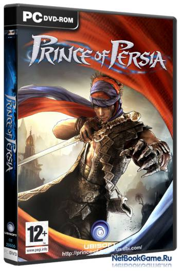 Prince of Persia (2008)
