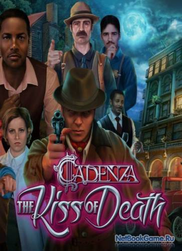 Каденция 2: Поцелуй смерти / Cadenza 2: The Kiss of Death